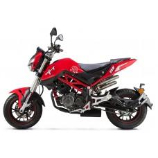 2019 Razkull Motorcycle Raffle Ticket